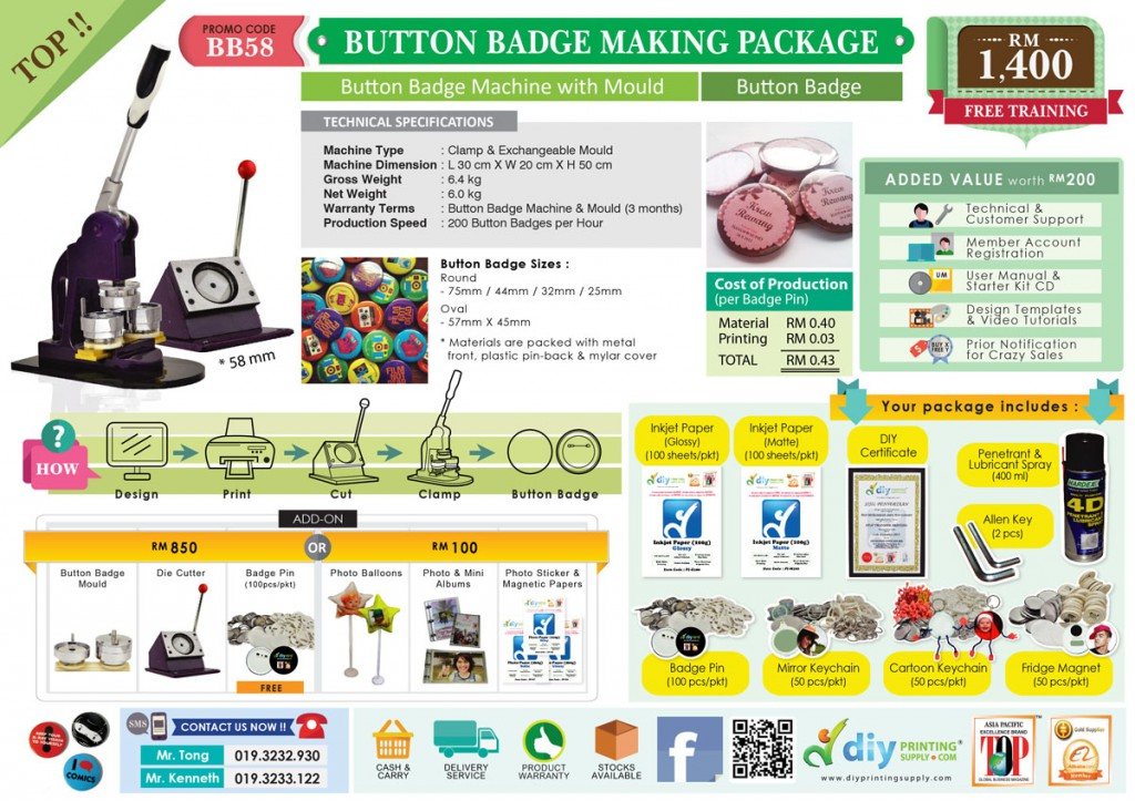 BB58_Button Badge Making