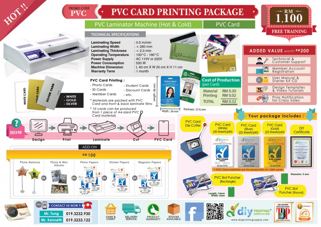 PVC_Pvc Card Printing Package