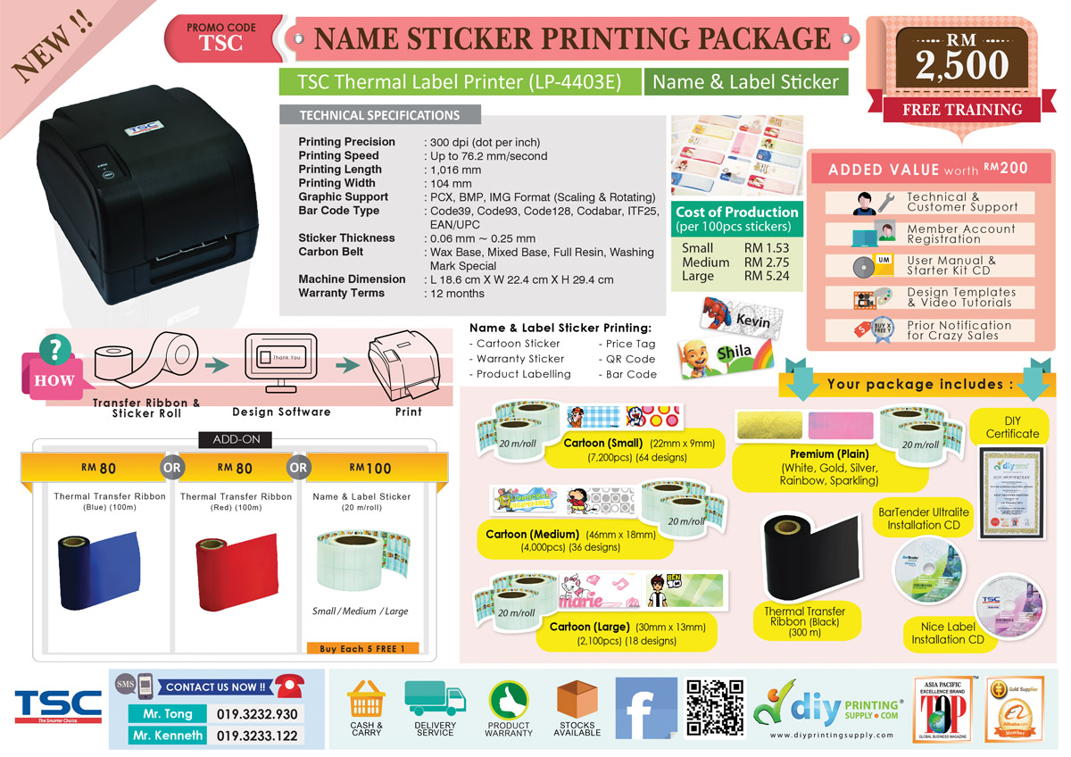 Tsc name sticker printing package