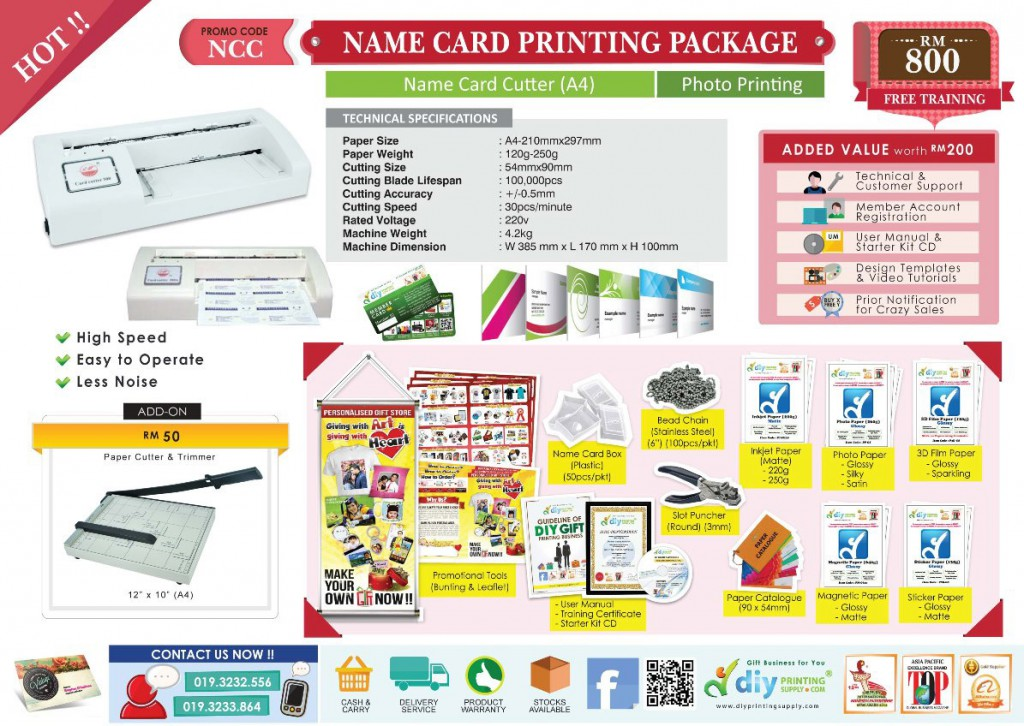 Name Card Printing Package